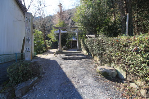 河阿神社の鳥居