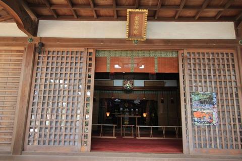 岩屋神社の内陣