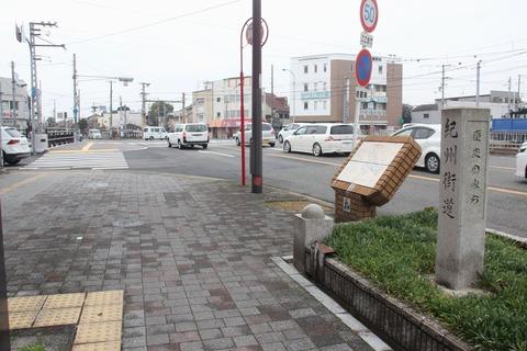 少林寺橋(土居川)