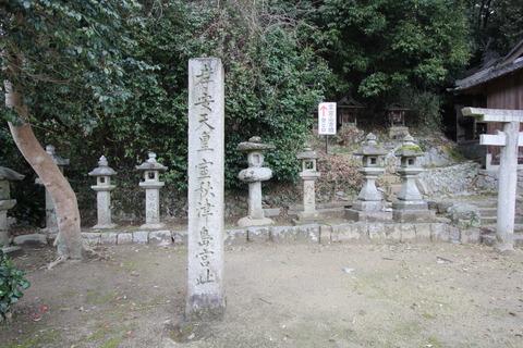 室八幡神社4