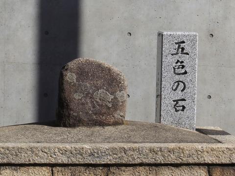 石津太神社8