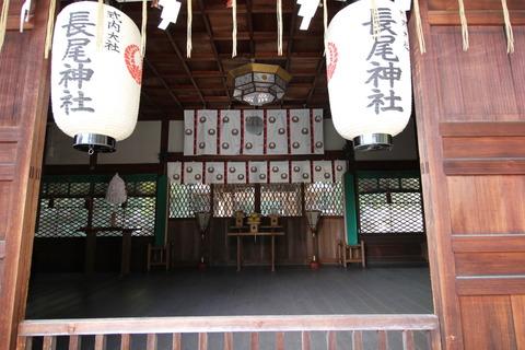 長尾神社5