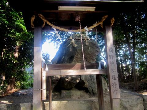 村野神社遥拝所
