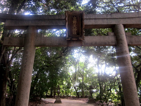 交野天神社1