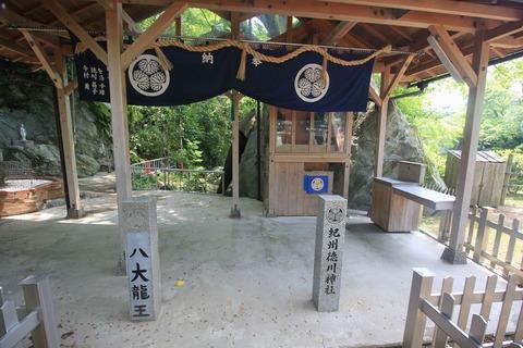 紀州徳川神社