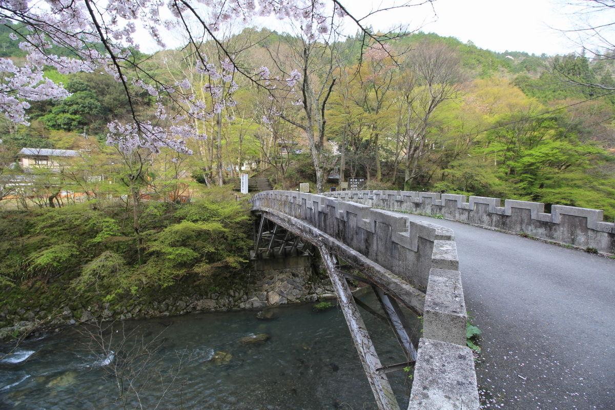 清滝 (京都市)