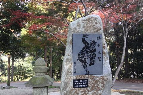 相撲神社5
