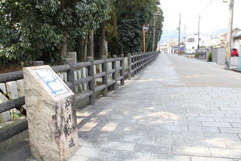 長尾神社2