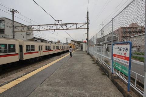 山陽魚住駅1