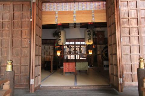 鴨都波神社4