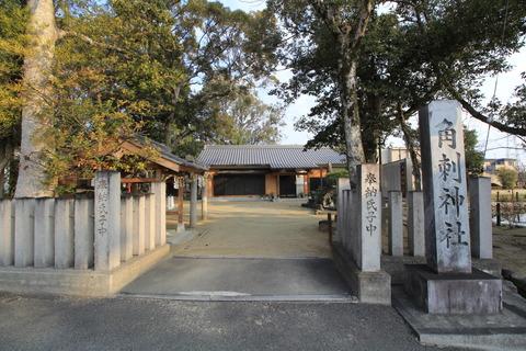 角刺神社1