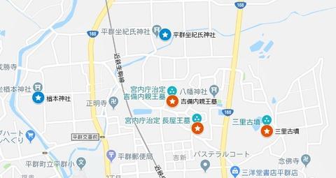 平群坐紀氏神社(奈良県・生駒郡・平群町・上庄) : エナガ先生の講義メモ