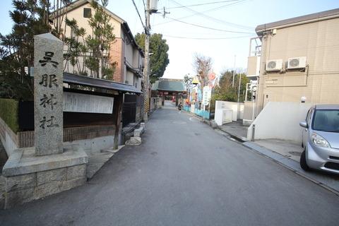 呉服神社1