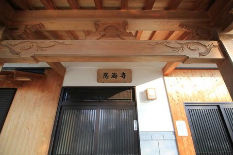 角刺神社46