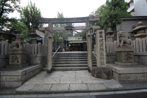 河堀稲生神社1