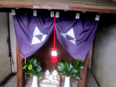 久須々美神社3