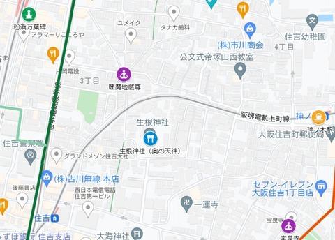 生根神社マイマップ