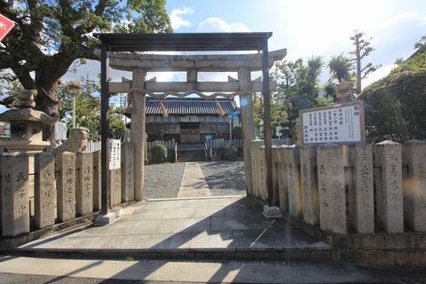 伯太神社の鳥居