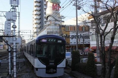 香里園駅1