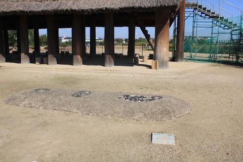 サヌカイトの埋納