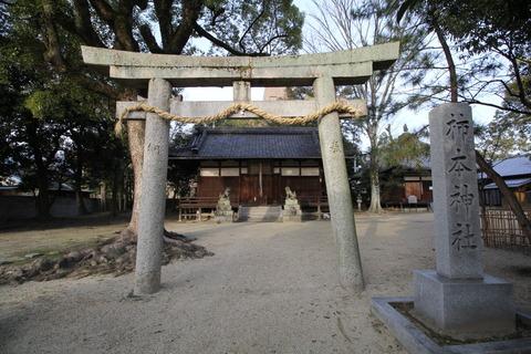 柿本神社1鳥居