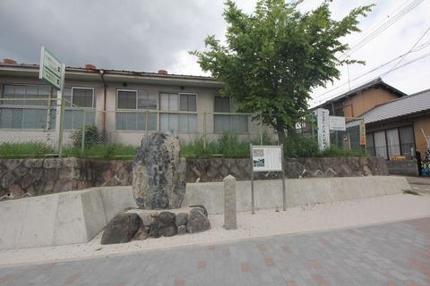山崎東黒門跡