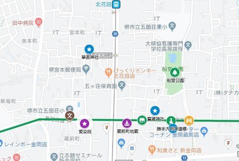 金岡神社の参道⑥華表神社堺市・北区・宮本町)