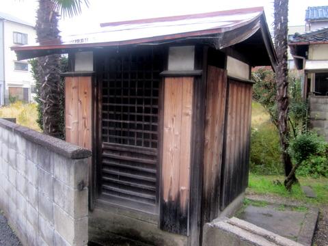 久須々美神社1