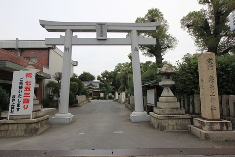 泉井上神社の鳥居