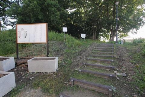 双子塚古墳の入口