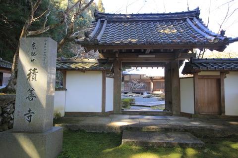 積善寺の山門