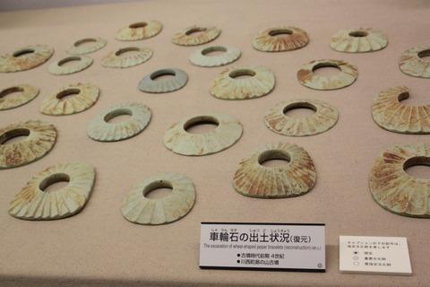 女性用の腕輪・車輪石(碧玉製腕輪)島の山古墳