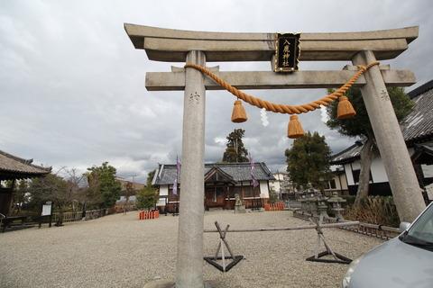入鹿神社の鳥居