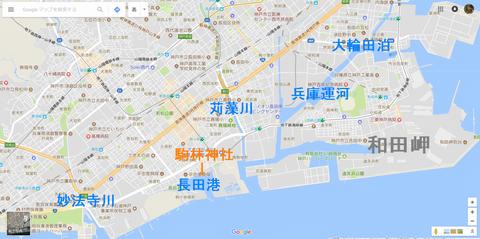 駒林神社周辺地図