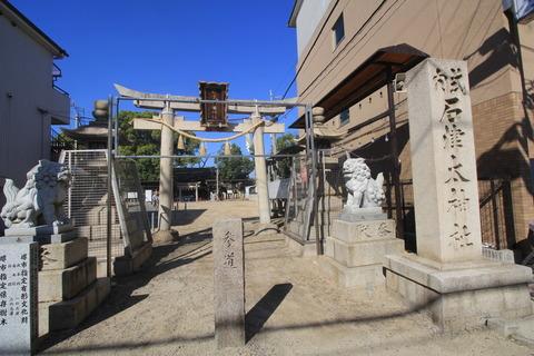 石津太神社3
