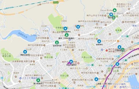 神戸市北部マイマップ