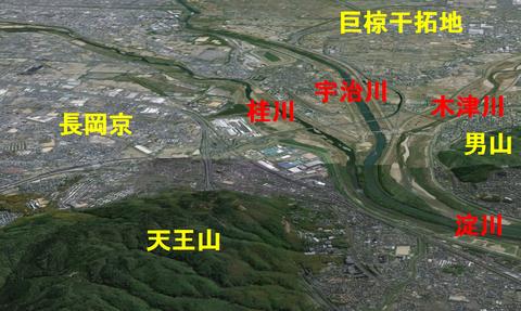 三川合流png(文字2)