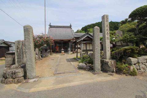 鳳凰寺跡碑