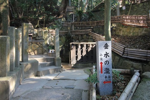 垂水の滝道標
