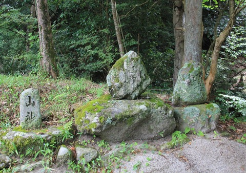 須原の山の神