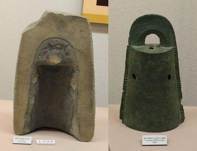 銅鐸鋳型2