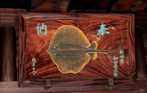廣谷神社4