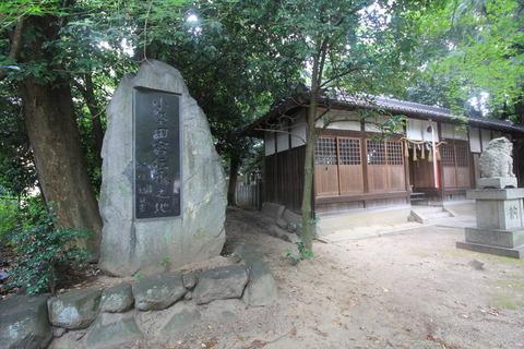 小墾田宮伝承之地の碑