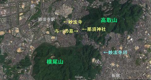 高取山と妙法寺川
