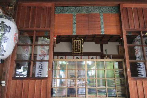 西堤神社4