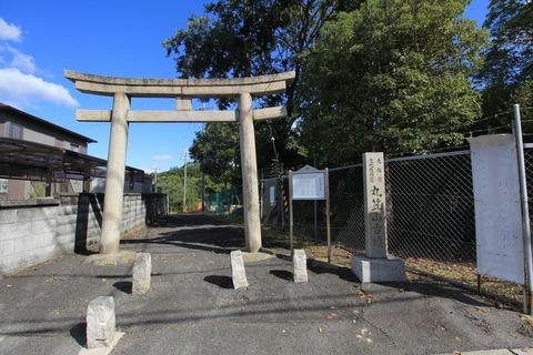 丸笠神社の鳥居
