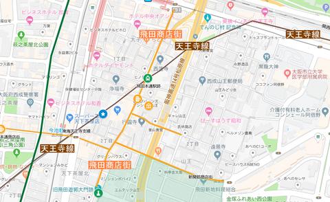 飛田本通商店街