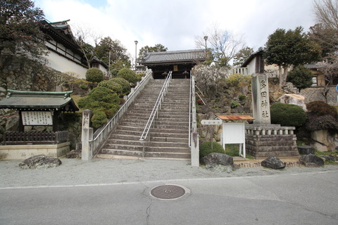 多田神社3社頭