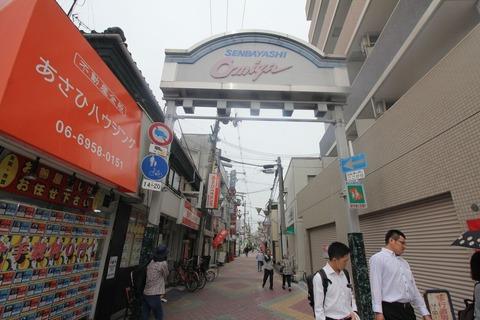 千林大宮商店街アーチ