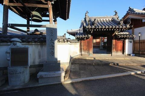 大念寺の山門